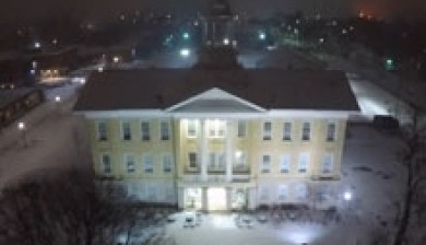 Old Main from Above
