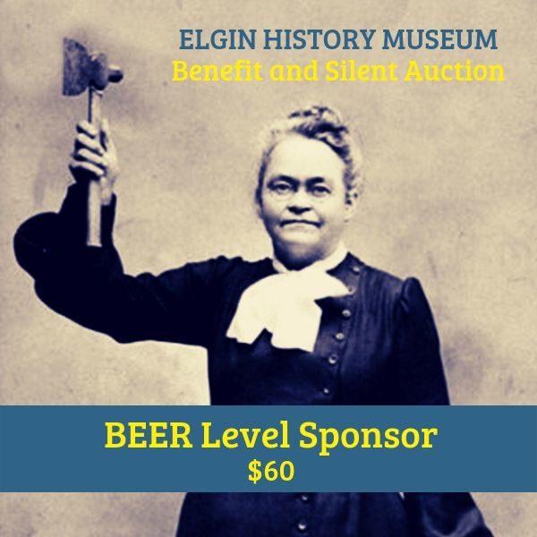 Museum Benefit Beer Level Sponsor